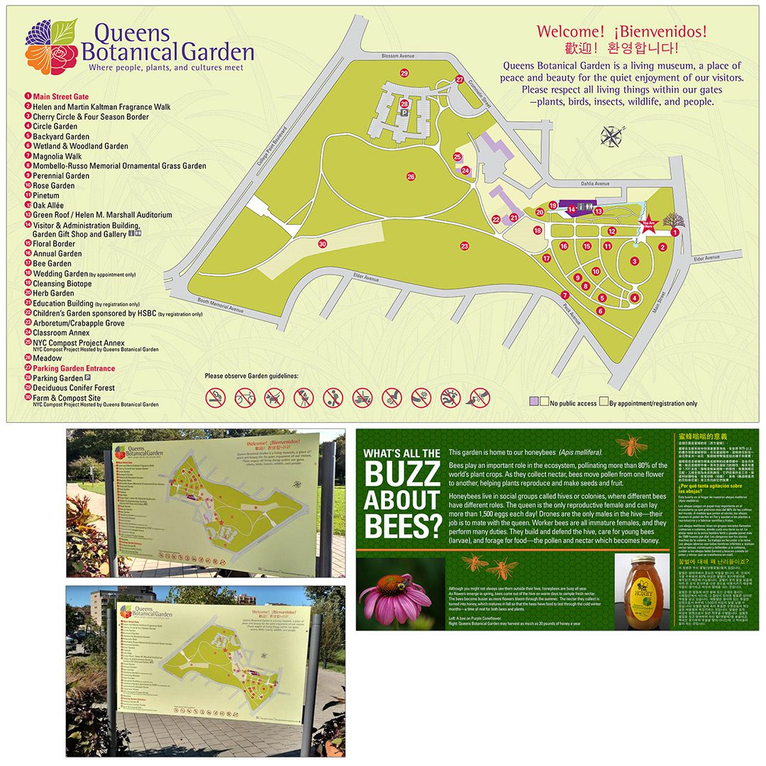 signage / queens botanical garden